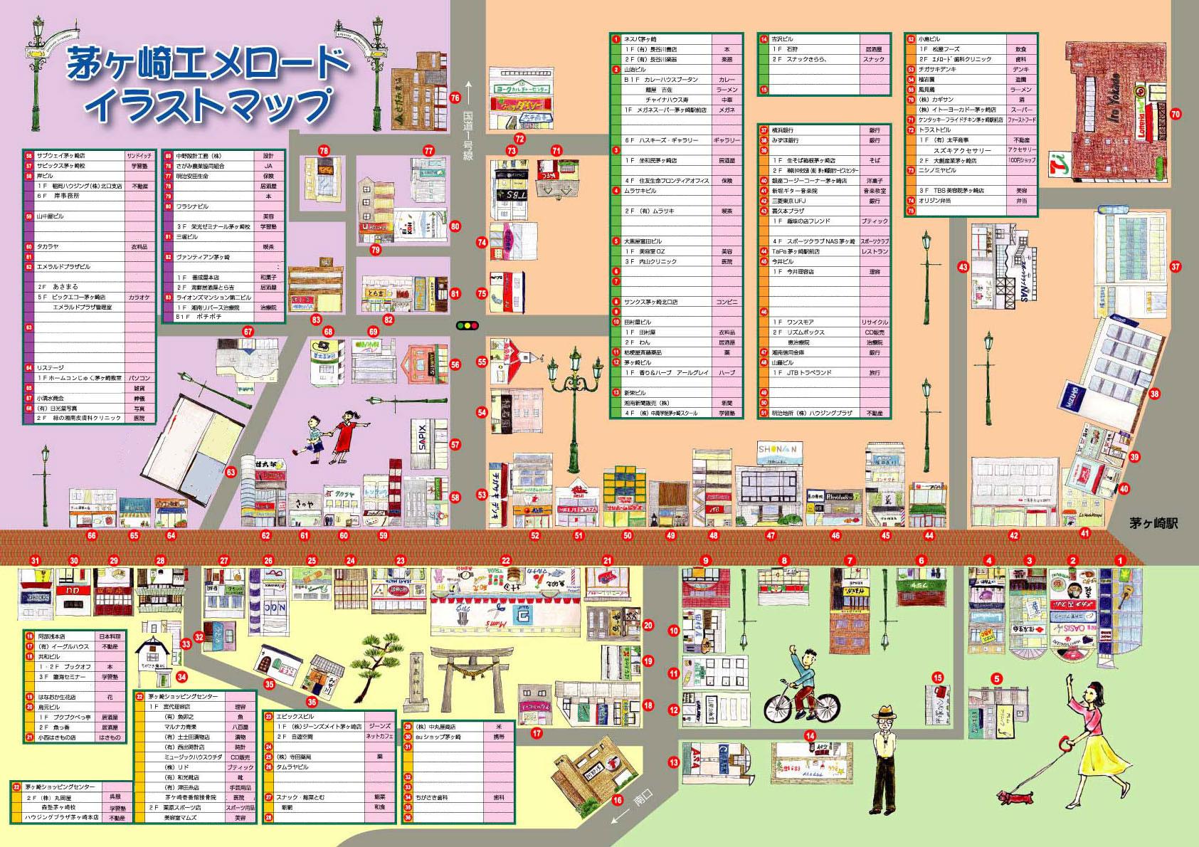 茅ヶ崎エメロード地図